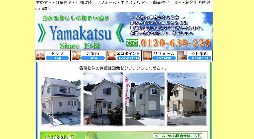 yamakatsu